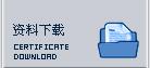 中国赌博合法网站