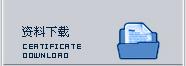新利棋牌app官网下载安装-18luck新利app-新利app