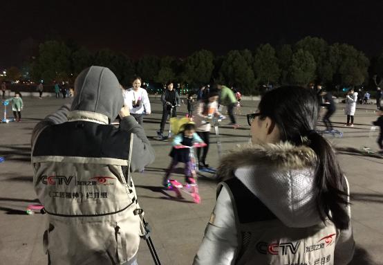 "CCTV《工匠精神》拍摄""大宝蛙式车""运动外景"