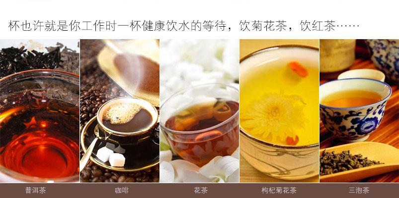 杯也许是就是你工作时一杯健康饮水的等待,饮菊花茶,饮红茶......