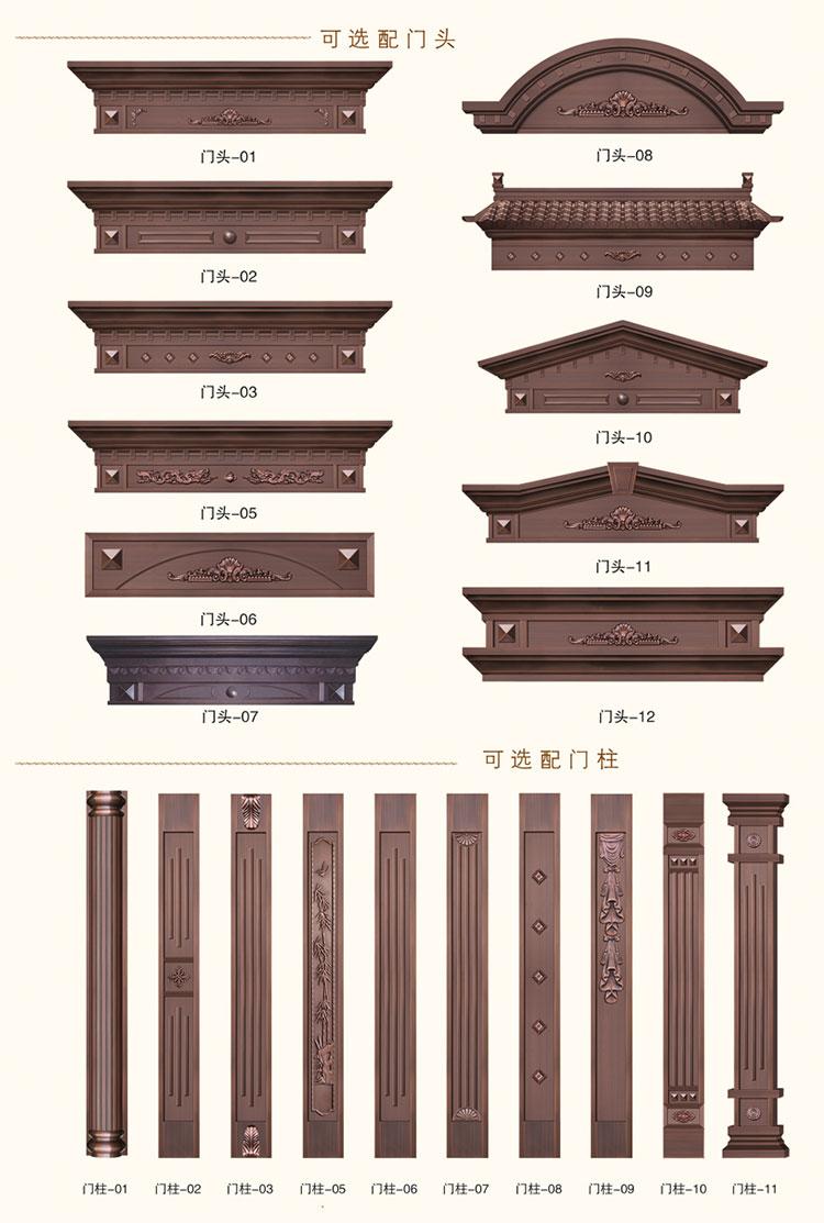 纯铜雕刻木纹2.jpg