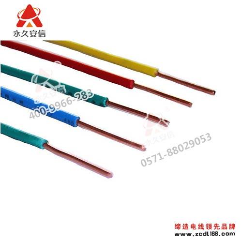 杭州安信电缆
