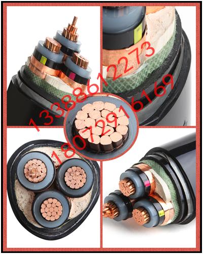 电力电缆;陆上和