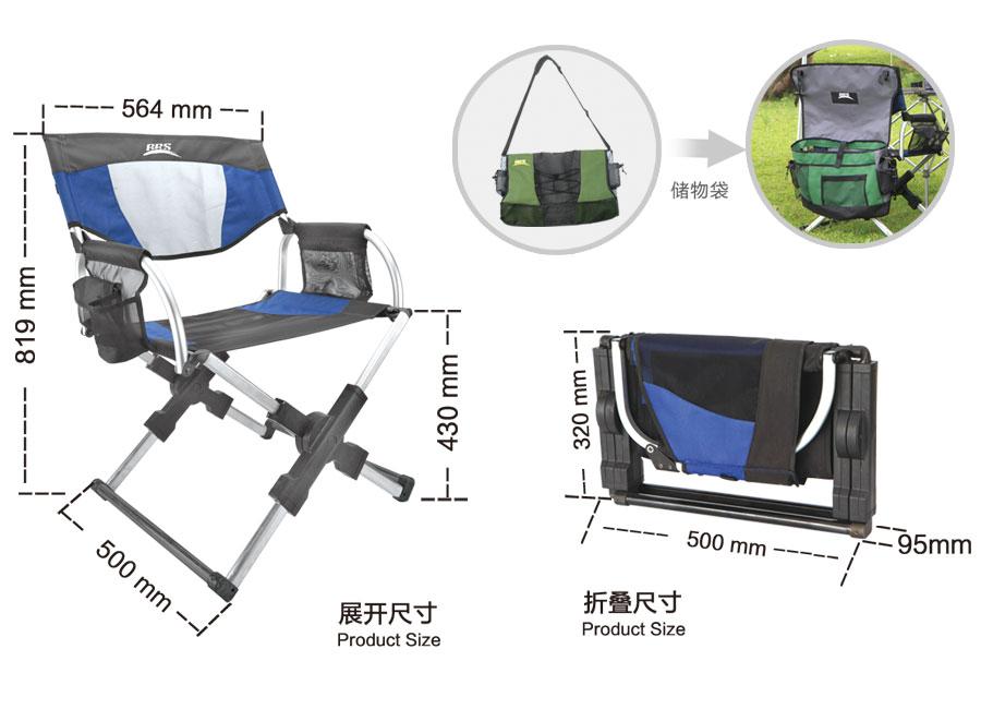 brs-d3a-尺寸图.jpg