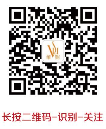 我们是中国实体微商领跑者