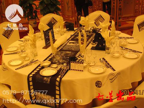 中餐宴会摆台首选七星岛图片