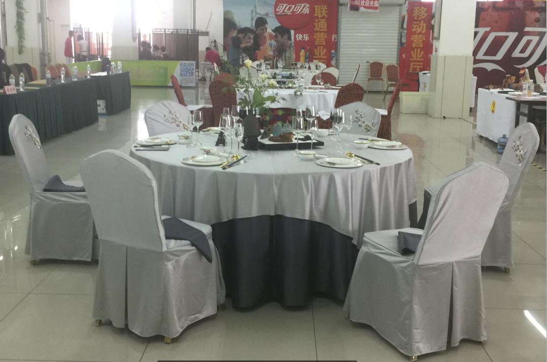 2016年全国职业院校技能大赛高职组中餐主题宴会设计赛项在山东旅游