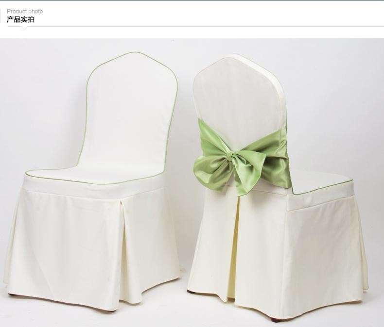 西餐厅椅套设计