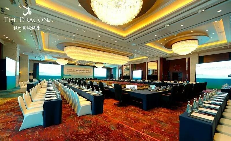 就经黄龙饭店与七星岛布艺签约的g20峰会