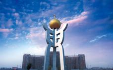 江西东阳市政中心广场雕塑《旭日东升》