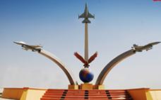 巴林皇家军事学院《纪念碑》