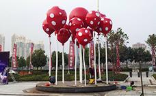 福州广场雕塑-气球