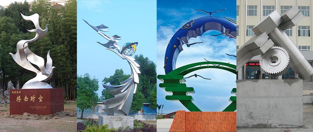 校园雕塑案例