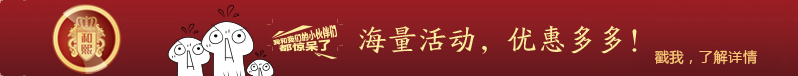 浙江省永灿工贸有限公司
